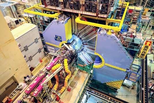 SuperKEKB accelerator and Belle II detector in Tsukuba, Japan