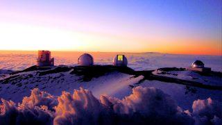 Maunakea Observatory